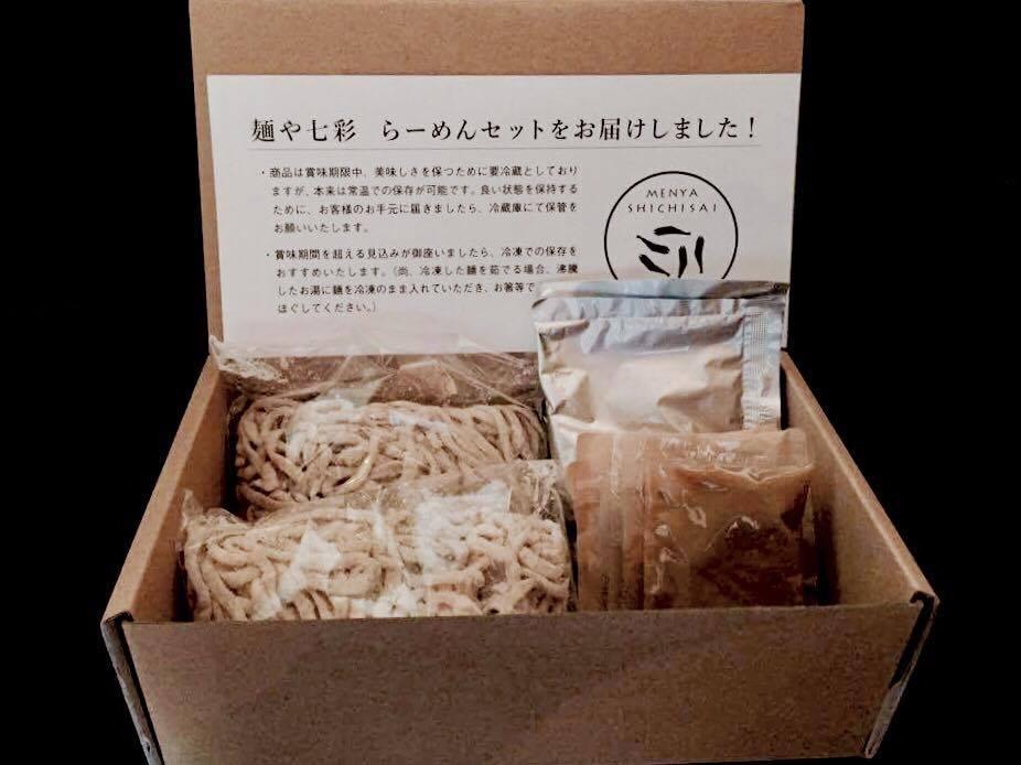 麺や七彩 謹製 煮干醤油らーめん