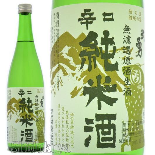 茨城県,武勇,辛口純米,無濾過生原酒,720