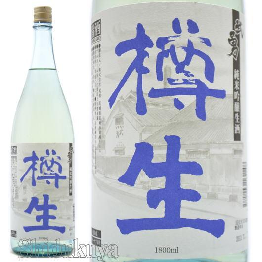 茨城県,武勇,純米吟醸生酒,樽生,通販