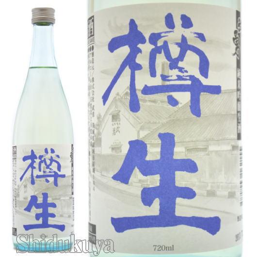 日本酒,茨城県,武勇,純米吟醸生酒,樽生