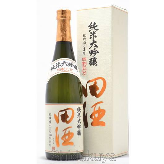 青森県 西田酒造店 田酒【でんしゅ】純米大吟醸 四割五分 秋田酒こまち 720ml