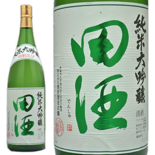 西田酒造店,田酒,純米大吟醸,四割五分,定価取扱販売店