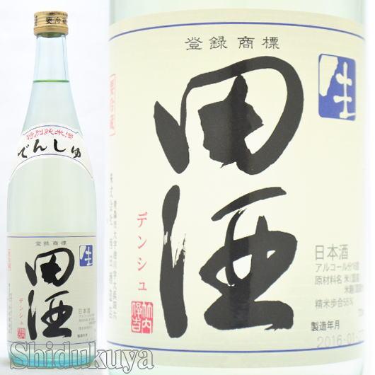 ≪数量限定≫青森県 西田酒造店 田酒【でんしゅ】特別純米 生 720ml