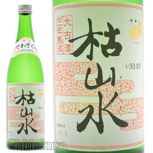 出羽桜,枯山水,日本酒,古酒,取扱販売店