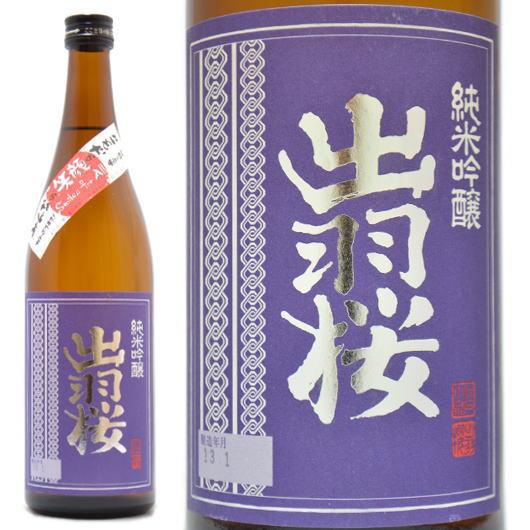 山形県,出羽桜,純米吟醸酒,江戸ラベル720ml,取扱販売店