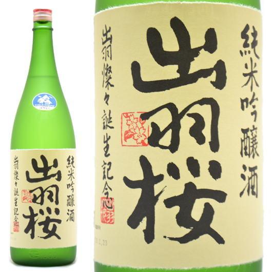 山形県,出羽桜酒造,出羽燦々,純米吟醸本生1800ml,通販