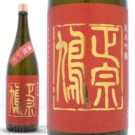 綺麗な酸で杯が重なる一本!青森県十和田市 鳩正宗【はとまさむね】純米吟醸酒 華想い50 1800ml