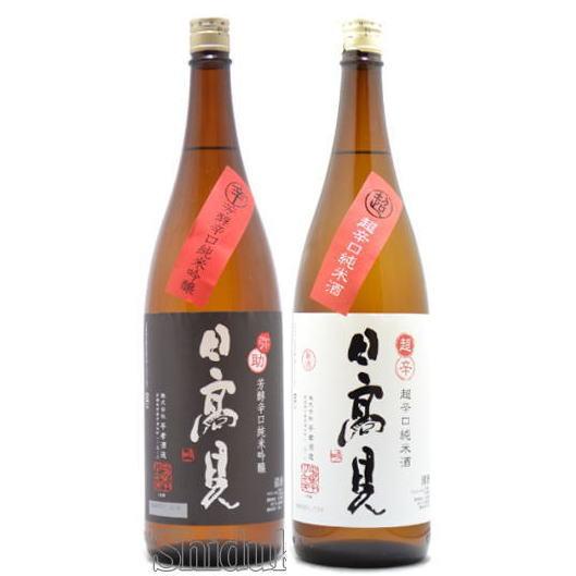 宮城県 平考酒造 日高見 ピンポイントな魚介系専用酒セット 1800ml×2本