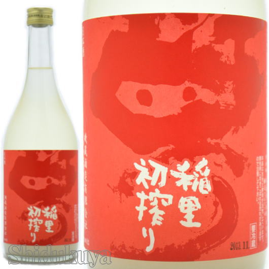稲里,初しぼり,にごり酒,720,取扱販売店