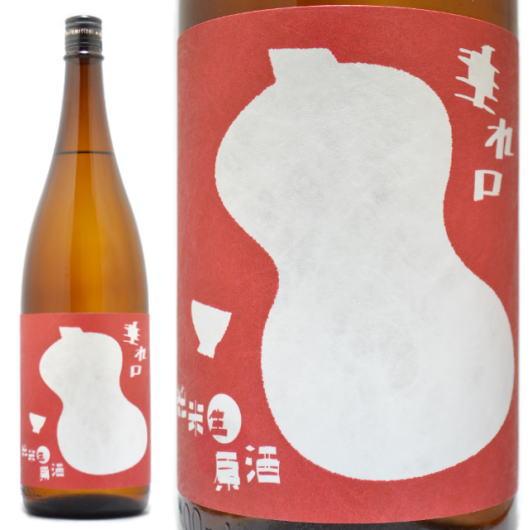 福島県,国権酒造,国権,純米生原酒,垂れ口1800mlを通販