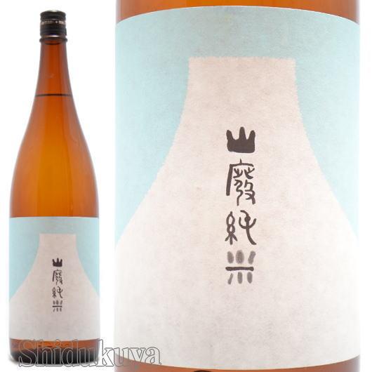 福島県,国権酒造,山廃純米酒,取扱販売店,通販