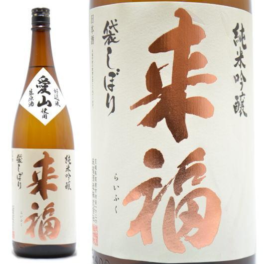 茨城県,来福酒造,純米吟醸生原酒,愛山,1800