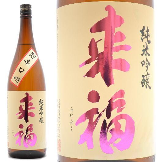 茨城県,来福酒造,純米吟醸,超辛口1800ml,通販