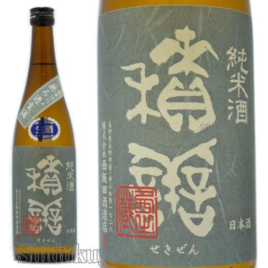 花酵母,長野県,720,積善,通販