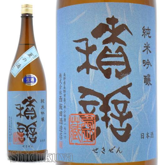西飯田酒造店,積善,純米吟醸,夏の酒,花酵母仕込