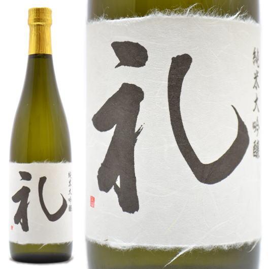 秋田県,NEXT5,白瀑,純米大吟醸,礼,条件付き送料無料