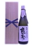 歳寿 大吟醸 秘蔵十年古酒 【酒の志筑屋】