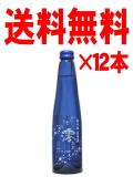 宝酒造、松竹梅の人気発泡性清酒が送料無料!澪MIOの販売店