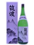 筑波 特別純米 【酒の志筑屋】