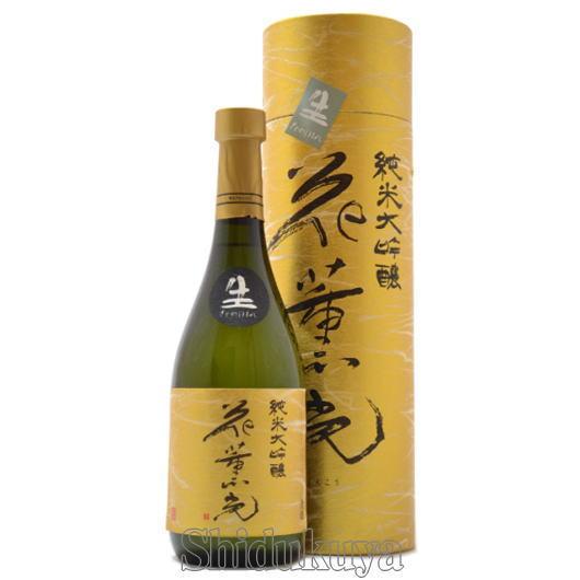 花薫光,日本酒,須藤本家,取扱販売店,720