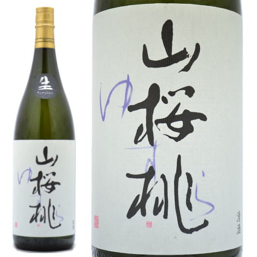 茨城県,須藤本家,郷乃誉,山桜桃,純米大吟醸