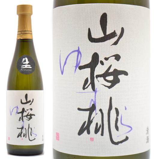 日本酒,郷乃誉,山桜桃,ゆすら,取扱販売店
