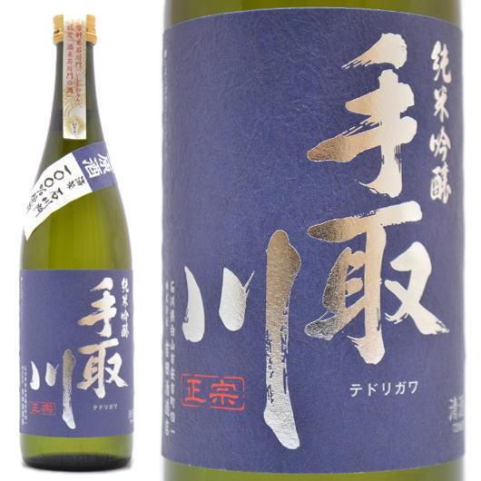 吉田酒造店,手取川,純米吟醸,石川門,無濾過生原酒720ml