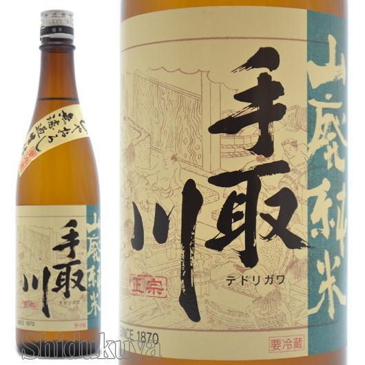 手取川,山廃仕込,純米酒,ひやおろし,720ml