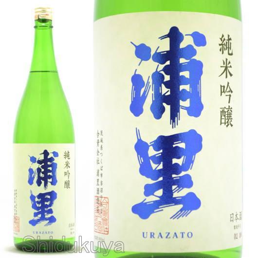 新銘柄、浦里の第一弾!茨城県つくば市 浦里酒造店 浦里 純米吟醸 ひたち錦 1800ml