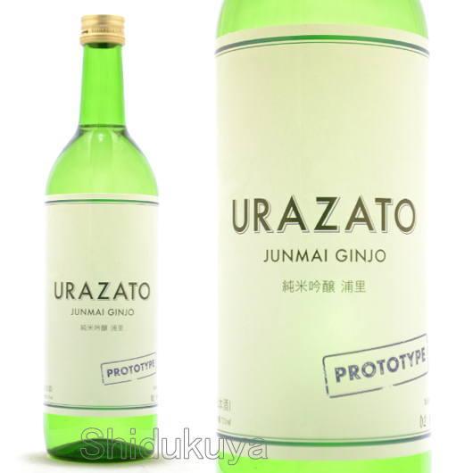 ≪数量限定≫第二弾は足し算の酒!茨城県つくば市 URAZATO 純米吟醸原酒 PROTOTYPE 720ml