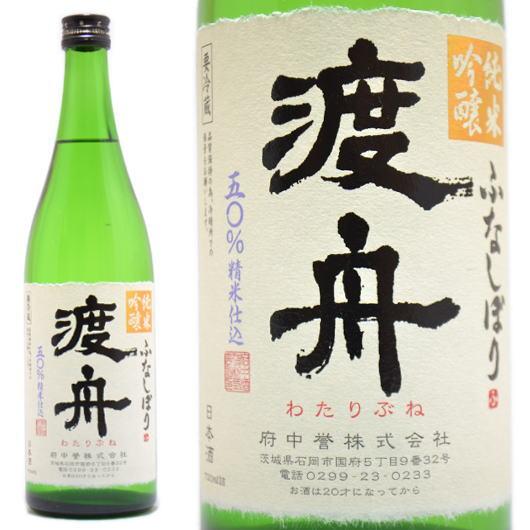 府中誉,渡舟,純米吟醸,ふなしぼり720ml,取扱販売店