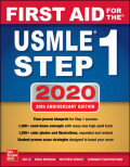 FIRST AID FOR THE USMLE STEP 1, 2020 (30TH ED.)