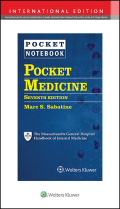 POCKET MEDICINE, 7TH ED.(INT'L ED.)- MGH HANDBOOK OF INTERNAL MEDICINE