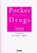 Pocket Drugs 2020
