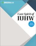 Core Spirit of IUHW, 3rd ed