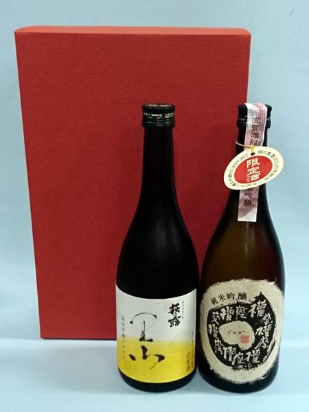 萩乃露 純米吟醸 里山と純米吟醸酒 權座
