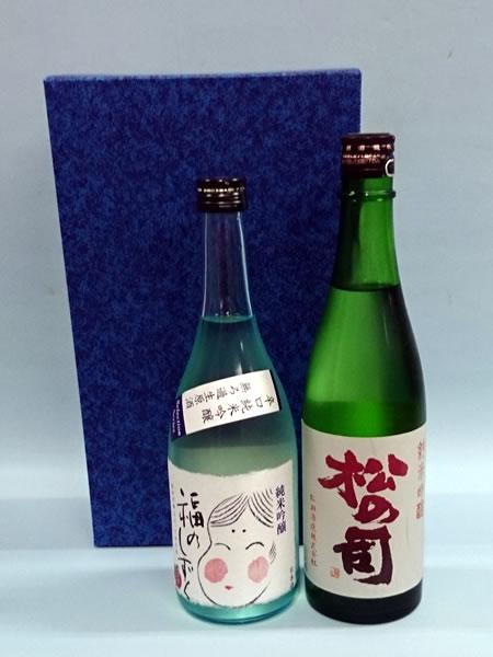 松の司純米吟醸と福のしずく辛口純米吟醸 無ろ過生原酒