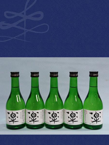 松の司ギフトセット 純米吟醸楽300ml 5本の詰合せ