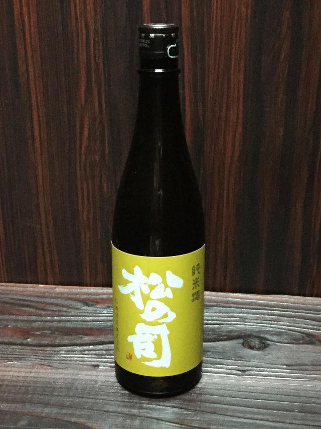 松の司純米酒720ml