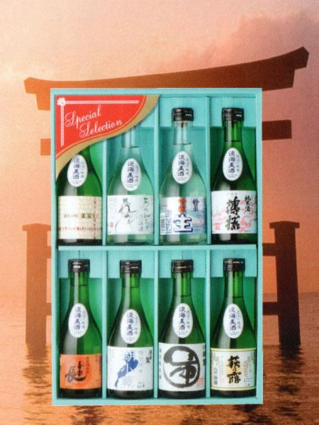 淡海美酒 飲みくらべ8本詰セット