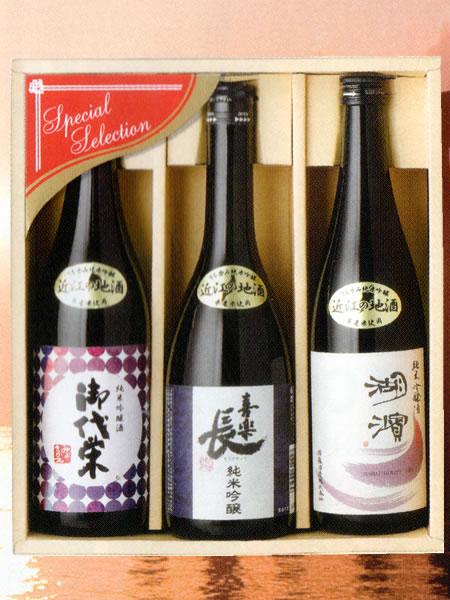 うち呑み純米吟醸酒3本セット 滋賀地酒 お中元