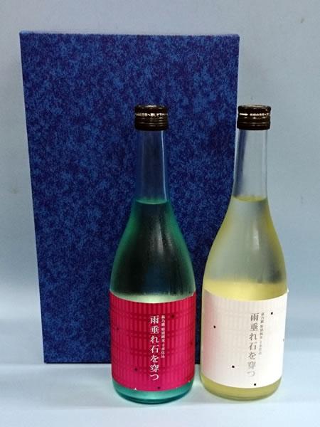 萩乃露 雨垂れ石を穿つ 特別純米 十水仕込み 生と うすにごり生