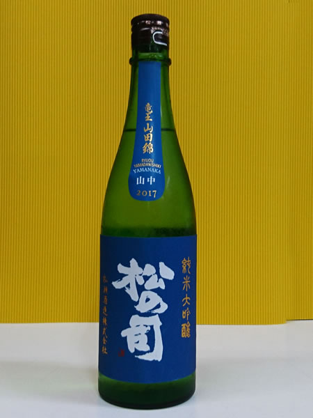 松の司ブルー720ml