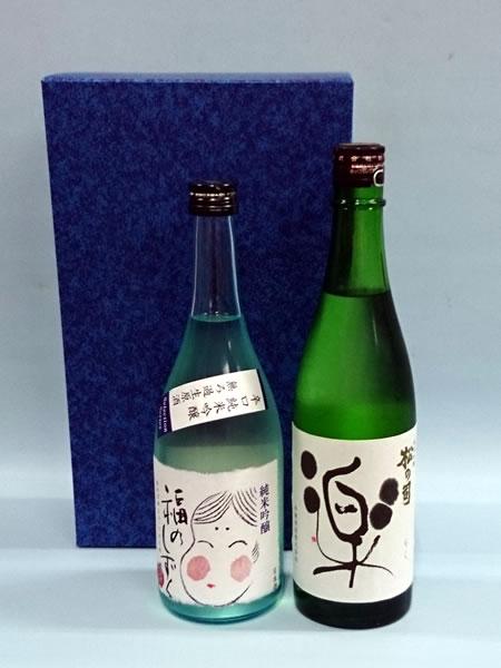 松の司楽と福のしずく辛口純米吟醸 無ろ過生原酒  滋賀県の日本酒飲み比べ 父の日セット