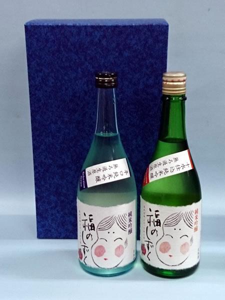福のしずく 十水仕込特別純米 無濾過生原酒と辛口純米吟醸 無ろ過生原酒  滋賀県の日本酒飲み比べ