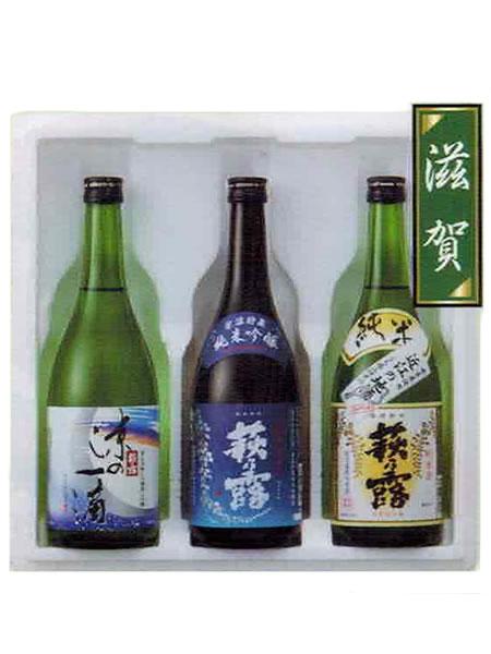 萩乃露 銘醸セット 吟醸純米と氷温貯蔵純米吟醸酒と涼の一滴