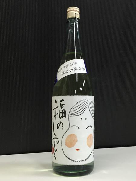 福のしずく 辛口純米吟醸 無ろ過生原酒 1800ml
