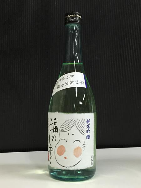 福のしずく 辛口純米吟醸 無ろ過生原酒 720ml