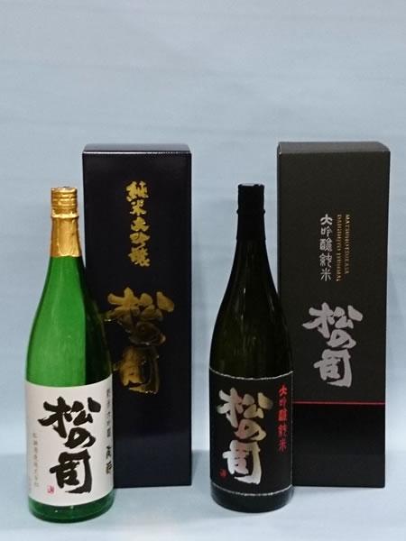 松の司ギフトセット 純米大吟醸 黒 と 純米大吟醸 陶酔 i一升瓶セット