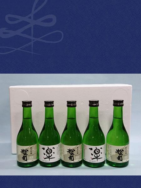 松の司ギフトセット 純米吟醸と純米吟醸楽300mlの詰合せ
